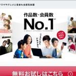 海外ドラマが多い動画配信サービスランキング【Hulu,Netflix,dTV,U-NEXT,Amazonを比較】