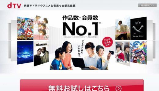 恋愛映画・ドラマが多い動画配信サービスランキング【Hulu,Netflix,dTV,U-NEXT,Amazonを比較】