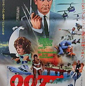 無料動画視聴|007はHulu,U-NEXT,Netflix,dTVのどこで見れる?