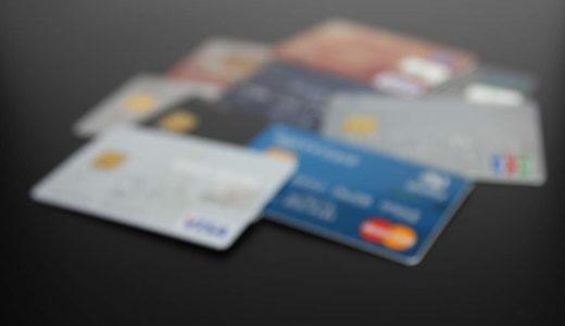 Huluの料金決済・支払い方法!クレジットカード以外も豊富で便利!