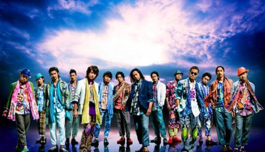 EXILE・三代目J soul brothersの動画はHulu,U-NEXT,Netflix,dTVのどこで見れる?