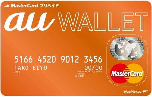 img_card_prepaid