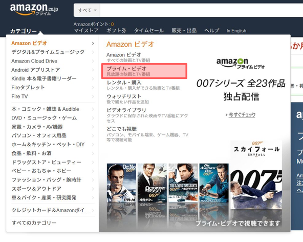 amazon-touroku10