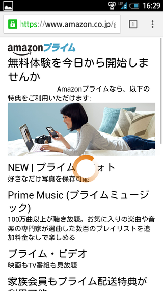 amazon-touroku19