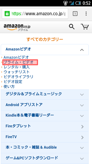 amazon-touroku24