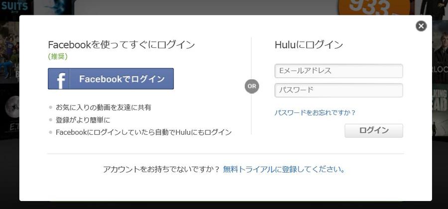hulu-kaiyaku2
