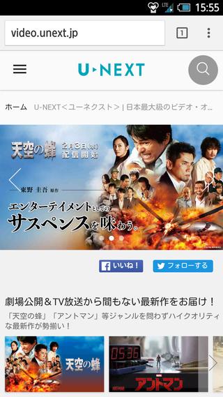 u-next-kaiyaku16