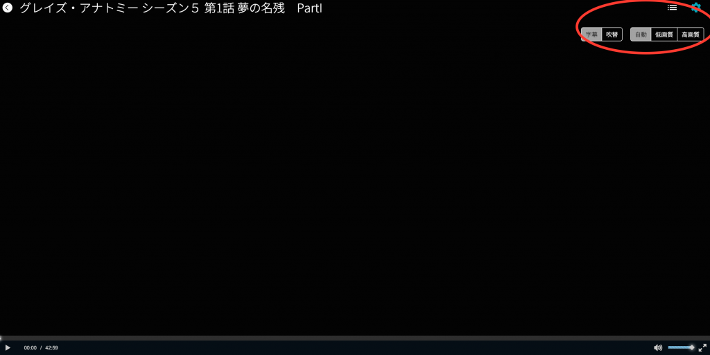 FireShot Capture 8 - 再生 I U-NEXT - http___video.unext.jp_play_SID0018146_ED00077070_ps=0