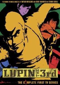 Lupin1st