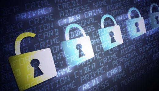 詐欺じゃない!Netflixのセキュリティ・安全性が高い3つの理由