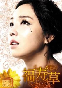 プライム 韓国 ドラマ アマゾン