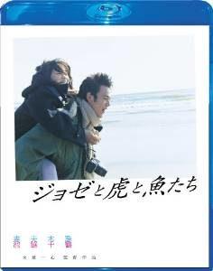 おすすめ恋愛映画ランキング【Hulu,Netflix,dTV,U-NEXT,Amazonで見れる】