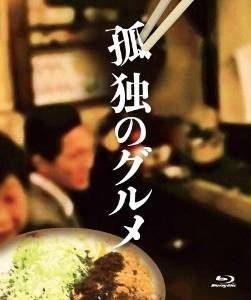 おすすめ日本ドラマ(国内ドラマ)ランキング【Hulu,Netflix,dTV,U-NEXT,Amazonで見れる】