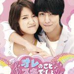 韓流大好きな人必見!TSUTAYA TVの韓国ドラマ・映画は充実してる?