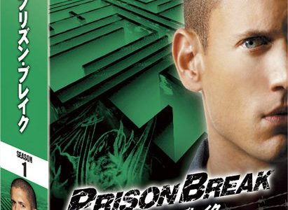 おすすめ刑務所映画・ドラマランキング【Hulu,Netflix,dTV,U-NEXT,Amazonで見れる】