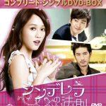 韓流大好きな人必見!U-NEXTの韓国ドラマ・映画は充実してる?