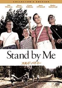 standbyme