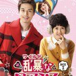 韓流大好きな人必見!Huluの韓国ドラマ・映画は充実してる?